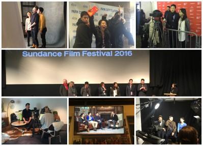 Sundance5
